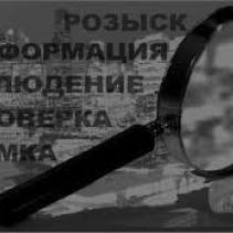 История о том, как важно знать историю домена (почти детективная)