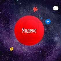 «Андромеда» от Яндекса: что нового?