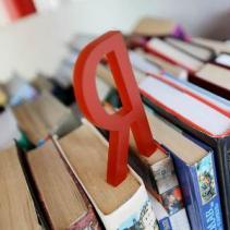 Образовательная инициатива - теперь постоянная программа Яндекса