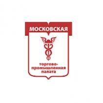 Мы стали членам Союза «Московская торгово-промышленная палата»